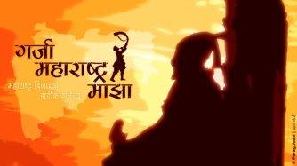 """Tribute to one of the great men of Maharashtra State. Chhatrapati (""""paramount sovereign"""") Shivaji Maharaj"""