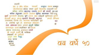 I created this on the occassion of Golden Jubilee of my home state in India. Maharashtra.