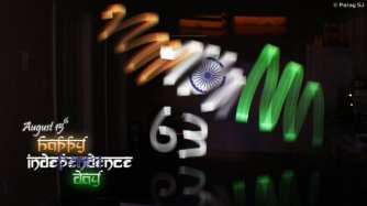 63rd Independence Day of India